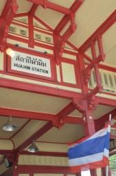 161229-huahin-thailande-4-copier