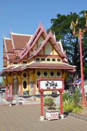 161229-huahin-thailande-7-copier